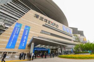 Shenyang New World Expo