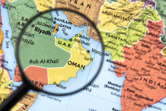 Map of Oman. Detail from the World Atlas. Selective Focus.